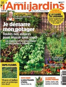L'Ami des Jardins |