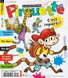Pirouette |