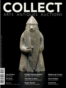 Collect Arts Antiques Auctions |