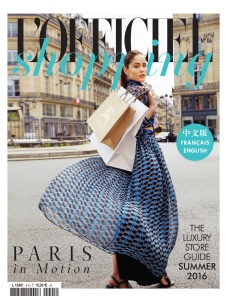L'Officiel Shopping |