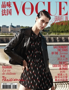 Vogue Travel in France |
