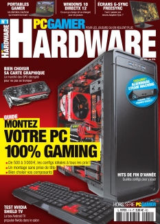 PC Gamer Hardware |