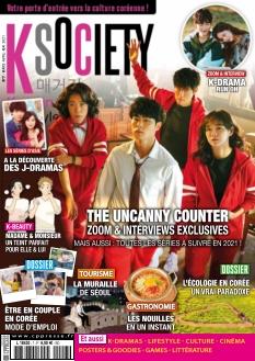 K Society |