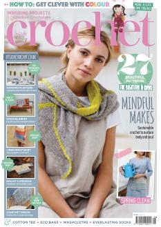 Couverture de Inside Crochet