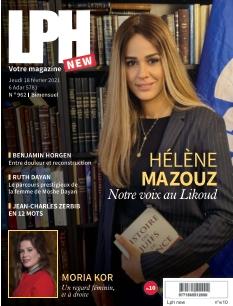 LPH New |