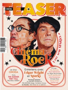 Cinema Teaser |